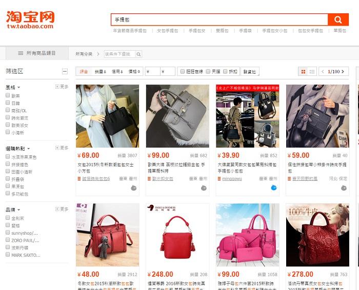 nguon-hang-quan-ao-quang-chau-gia-si-cho-cac-shop-online